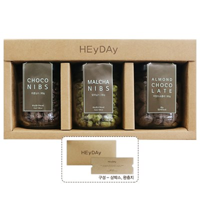 [HEyDAy] 카카오 초콜릿 3종 세트