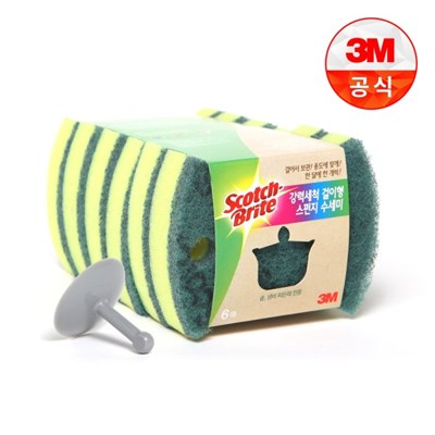 [3M]강력세척 스펀지 수세미 6입 (걸이포함)_(2160547)