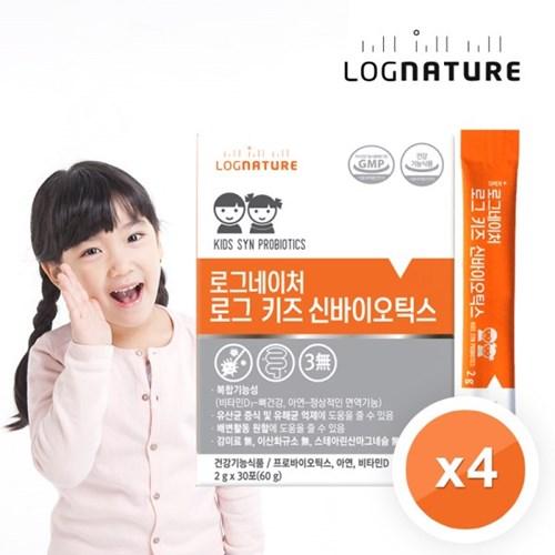 로그네이처 어린이 키즈 신바이오틱스 유산균 4박스 120포
