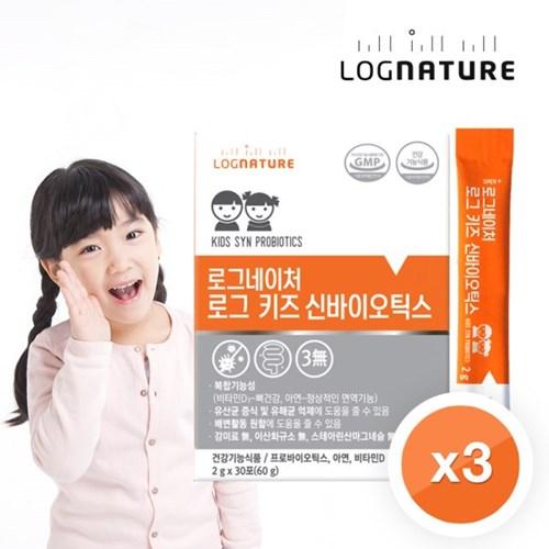 로그네이처 어린이 키즈 신바이오틱스 유산균 3박스 90포