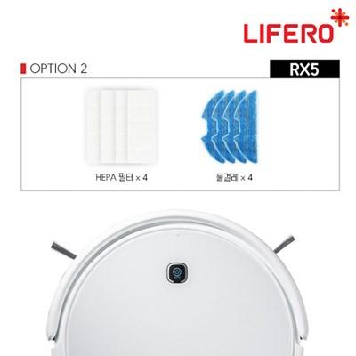 라이프로 RX5 로봇청소기_소모품세트2