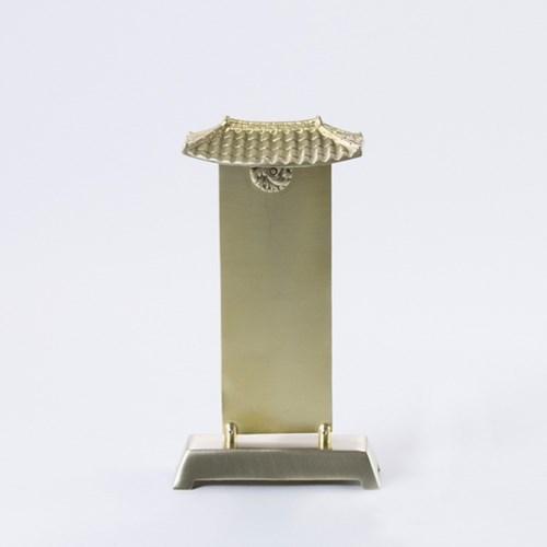 한놋 유기 위패 / 제기
