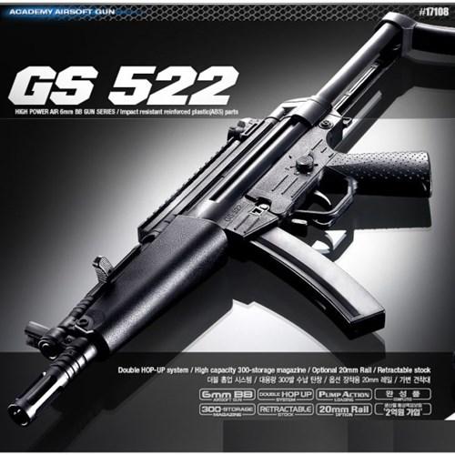 아카데미 GS522 17108 에어건 서바이벌 비비탄총