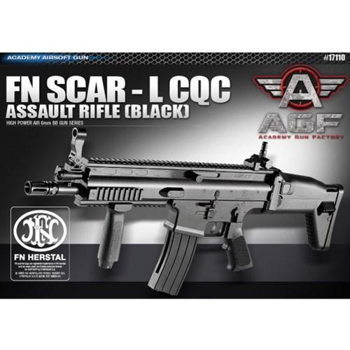 아카데미 스카 블랙 17110 에어건 서바이벌 비비탄총