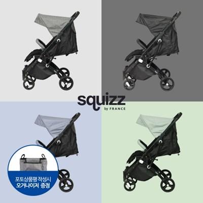 [스퀴즈] 프랑스 국민 유모차 Squizz 3 (휴대용/절충형/기내반입)