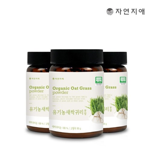 자연지애 유기농 새싹귀리분말 90gX3_(2760143)