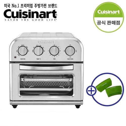 쿠진아트 컴팩트 에어프라이어 오븐 TOA-28KR+사은품(실리콘손잡이)