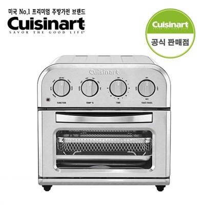 쿠진아트 컴팩트 에어프라이어 오븐 TOA-28KR