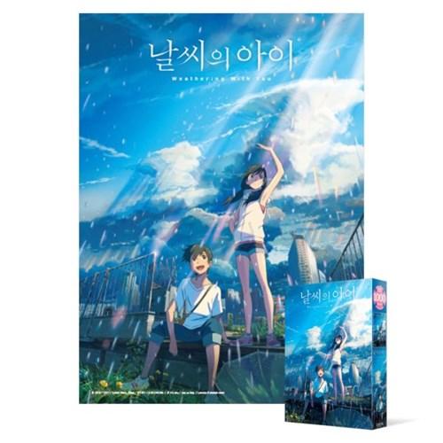 1000피스 직소퍼즐 - 날씨의 아이 비를 다스리다_(2208152)
