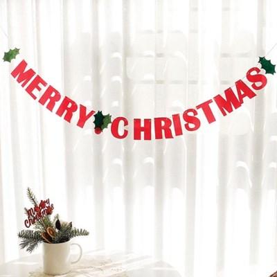 리프 크리스마스 타이포 가랜드