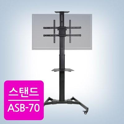 [카멜마운트] 이동식 TV 스탠드 거치대 ASB-70