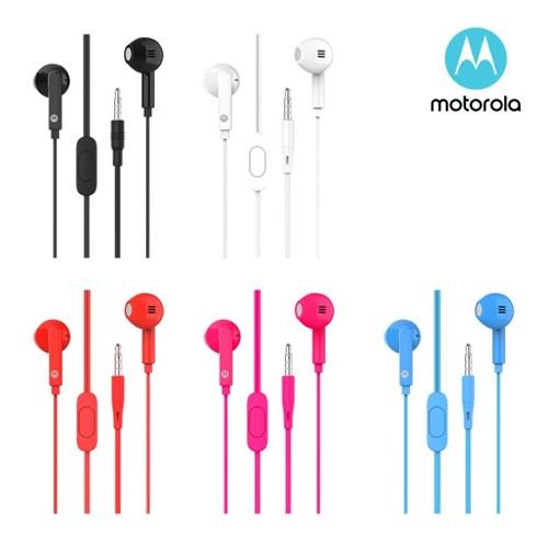 모토로라 페이스 145 미니멀리즘 이어폰 (Pace145)_(1605652)