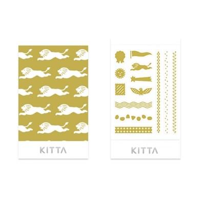[KITTA seal] 포켓형 데코 스티커_KITD018  GOLD