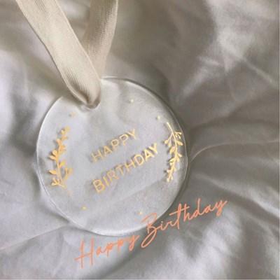 Happy Birthday 골드 레터링