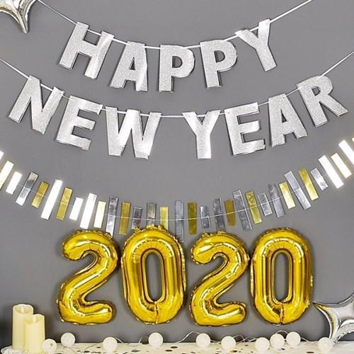 레터가랜드 HAPPY NEW YEAR 실버
