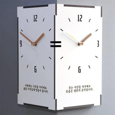 직사각 코너시계 - 타임