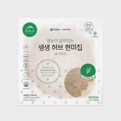아이두비 1분도정 생생 로즈마리 누룽지칩 (10개)