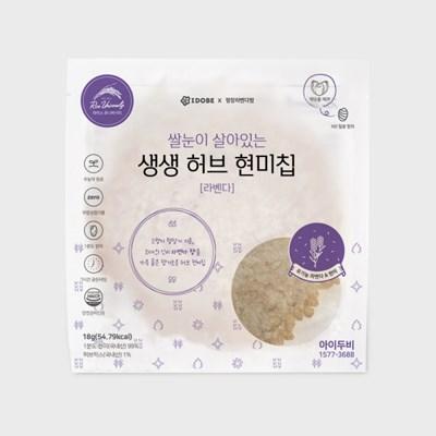 아이두비 1분도정 생생 라벤다 누룽지칩 (10개)
