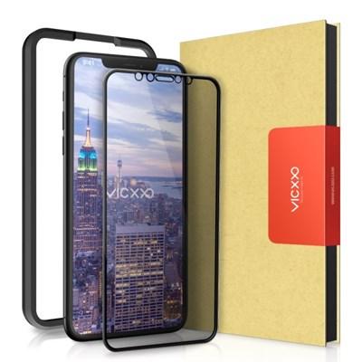 아이폰11 프로 맥스 2.5DX 프리미엄 사생활보호 강화유리 필름