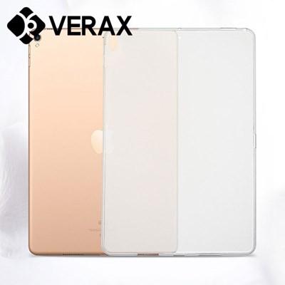 아이패드 미니5 컬러풀 크랙 젤리 태블릿 케이스 T033_(2284278)