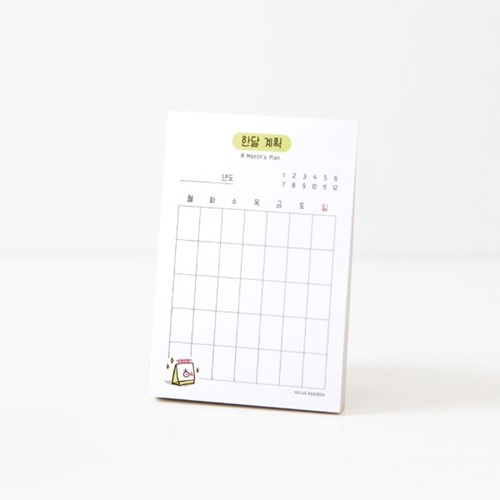 그레이스벨 헬로든든 메모지 09.한달계획