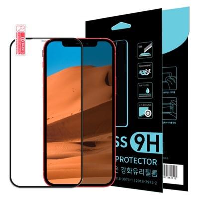 [벤토사] 1+1 아이폰 3D 스킨 풀커버 강화유리필름/노치전용
