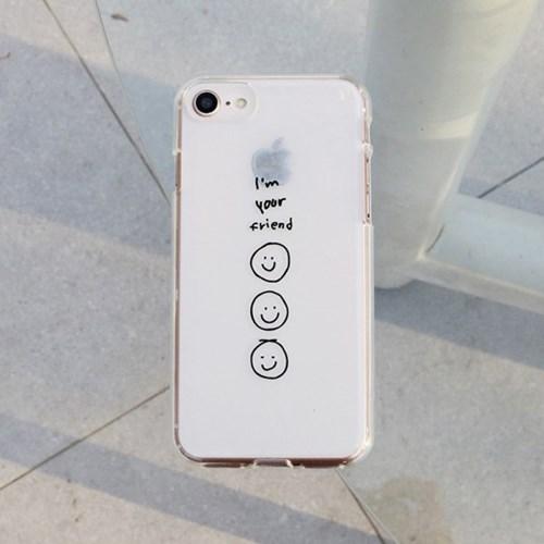 [젤리케이스] 너의친구 492 폰케이스 아이폰/LG