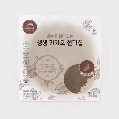 아이두비 1분도정 생생 현미 카카오 누룽지 칩 (10개)