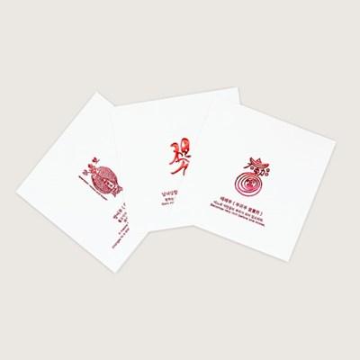 디자인가안채 부적 감사 카드