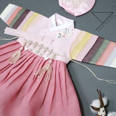 한설한복1698.S 색동조합 핑크로즈 여아한복
