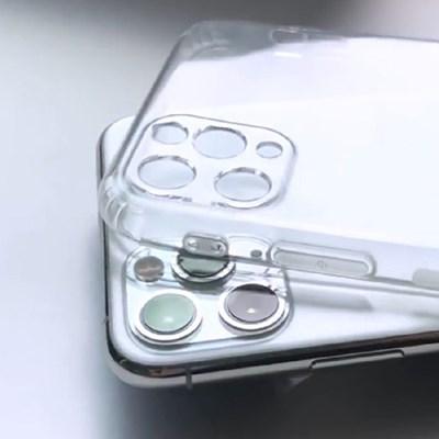 챠피 카메라보호 클리어 젤리 아이폰11시리즈