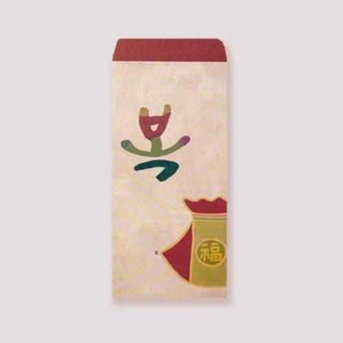 캘리엠 복 봉투 캘리그라피 봉투