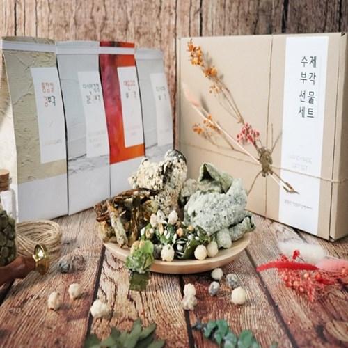 수제 4종 부각 선물세트 (김부각,다시마,매운고추,강정&검은,콩)