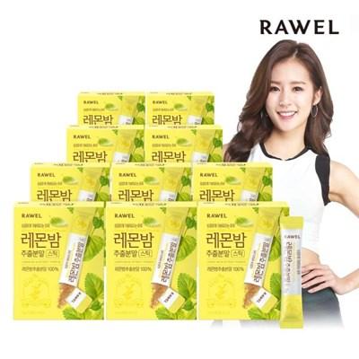 [로엘] 레몬밤 추출 분말 스틱 (2g x 30포) 10박스