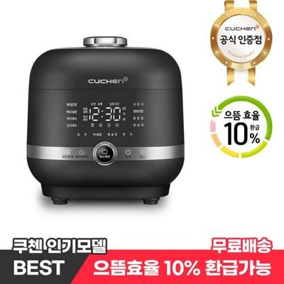 [쿠첸] 6인용 IR압력밥솥 CJR-PM0610RHW