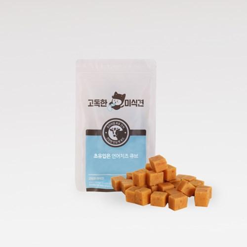 [고독한 미식견]  초유입은 연어치즈 큐브 120g