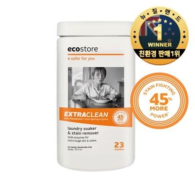 [에코스토어] Extra Clean 얼룩제거제&산소표백제 920g
