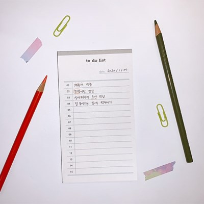 Today is to do list 메모지