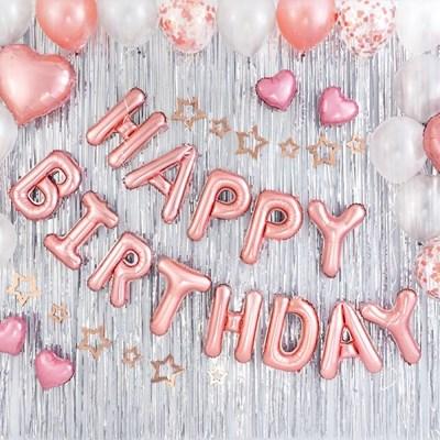 HAPPY BIRTHDAY 생일파티 풍선장식 홈파티세트 [심플리_(11938541)