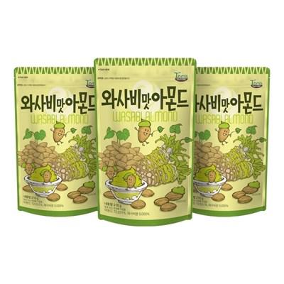 와사비맛 아몬드 210g_3봉
