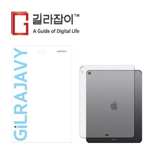 아이패드 프로 12.9형 3세대 2018 유광(투명) 외부보호필름 후면2매