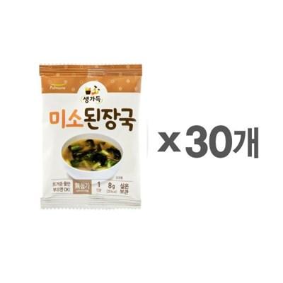 [풀무원]미소된장국BOX (30개입)