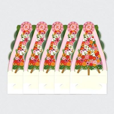 화환카드 V2 5장세트