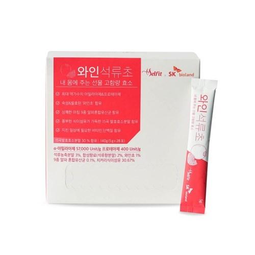 셀핏 석류효소 와인석류초 1박스 (1개월)