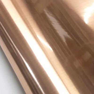 금속필름 메탈느낌 금속성필름 동색 로즈골드