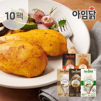 [아임닭] 쉐프메이드 닭가슴살 5종 10팩