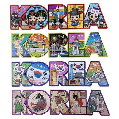 KOREA 벡터 로고 한국전통캐릭터 냉장고자석(4개묶음)