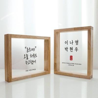원목 이니셜 액자(레터링)