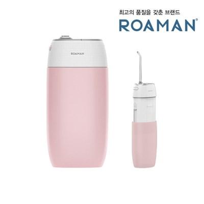 로만 휴대용 구강세정기 ROI-M01P