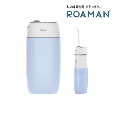 로만 휴대용 구강세정기 ROI-M01B